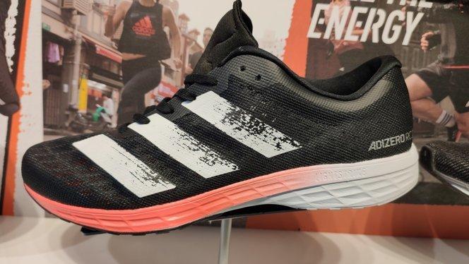 Adidas Adizero RC 2.0