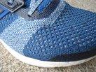 Adidas Ultra Boost ST: Adidas Ultra Boost ST - Impresionantes los Tejidos