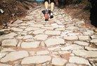 Mizuno Wave Ultima 9: Corredor, no hay camino...