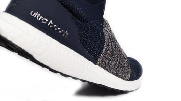 Para alguien que quiera estas Adidas Ultraboost Laceless par múltiples actividades