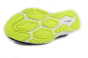 Una zapatilla con una durabilidad envidiable
